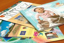 Katalog/czasopisma